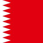 Double Tax Treaty Malta Bahrain Tax | Papilio Services Limited